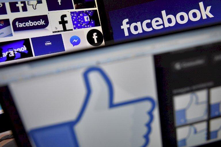 杜絕藉機發防疫財 臉書禁相關產品廣告