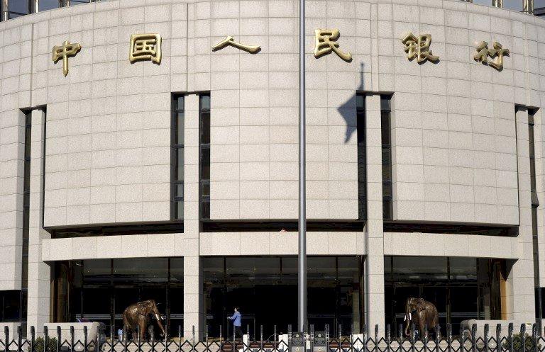 中國央行:所有加密貨幣交易 均屬非法