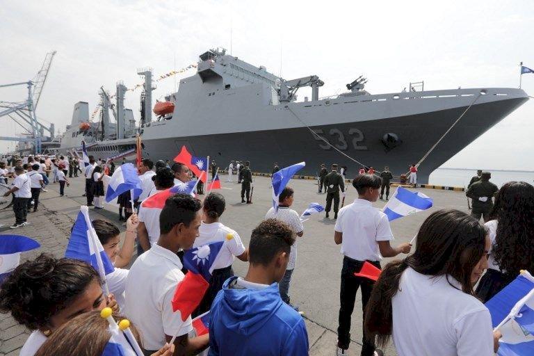 台灣軍艦抵達尼加拉瓜 參與聯合訓練