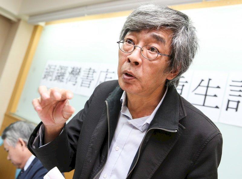 紐時:台灣取代香港成亞洲言論自由堡壘