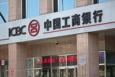 美制裁港官員設金融障礙 中國:中資銀行可幫忙