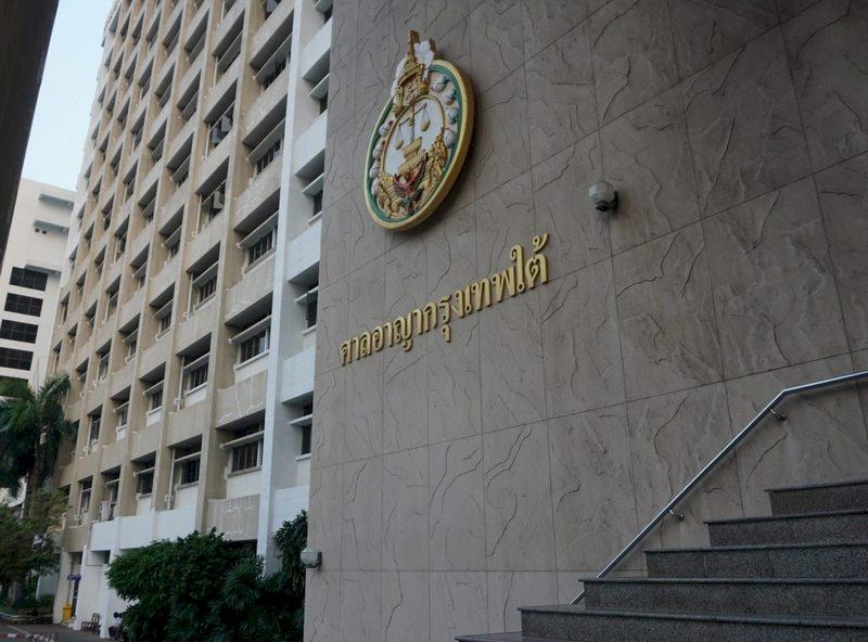 台女曼谷遭性侵案開庭 嫌疑人未被羈押