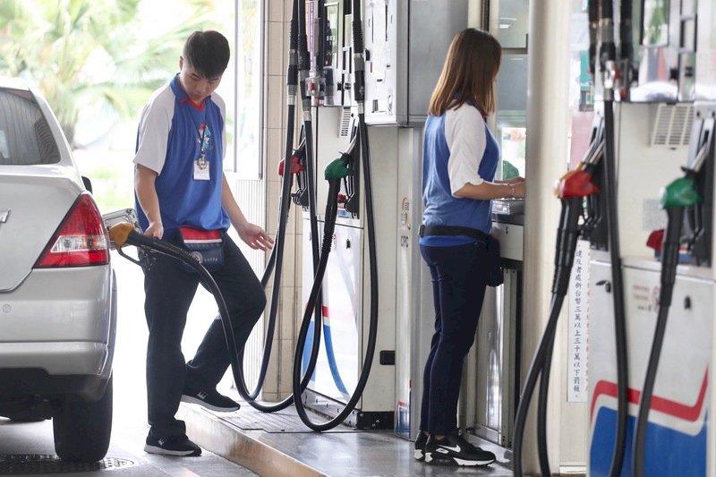 美伊緊張牽動國際油價 中油:應屬短期影響