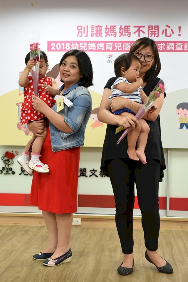 政府育兒政策 幼兒媽媽打不及格