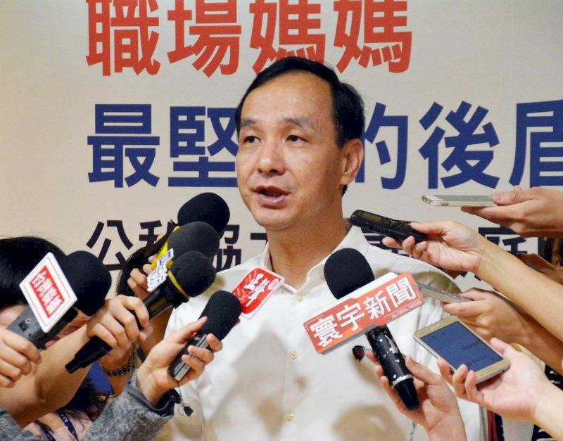 朱立倫:盼國民黨在吳敦義領導下團結勝選