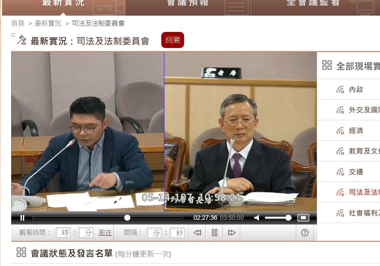公開前瞻釋憲會議記錄 司法院:與規定不符