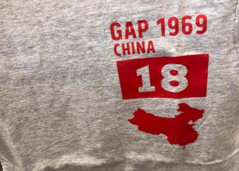 不只NBA惹怒中國 國際品牌遭抵制案例多