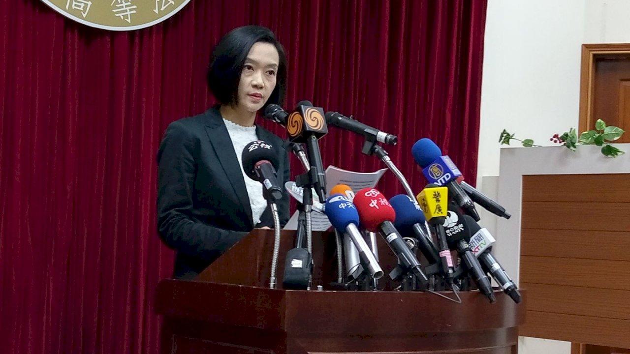 無罪變有罪 高院:馬英九有洩密