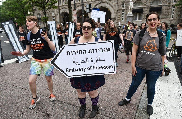 反美遷駐以使館 猶太民眾走上華府街頭