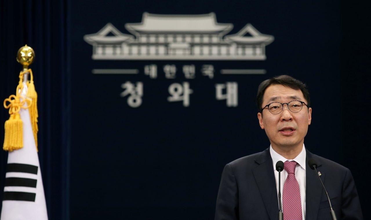 日媒報導北韓核武運出國 南韓稱非事實