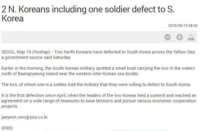 韓聯社:2北韓人投誠南韓 包括1軍人