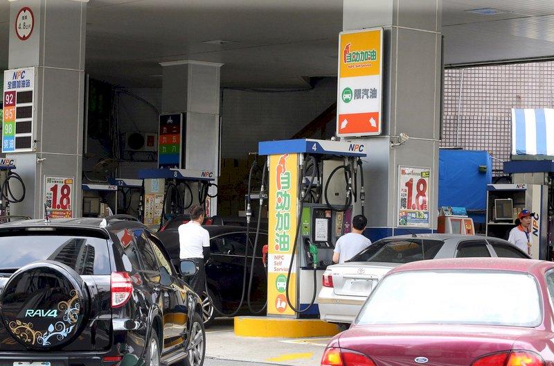 中油:汽、柴油價格明各調降0.3元及0.2元