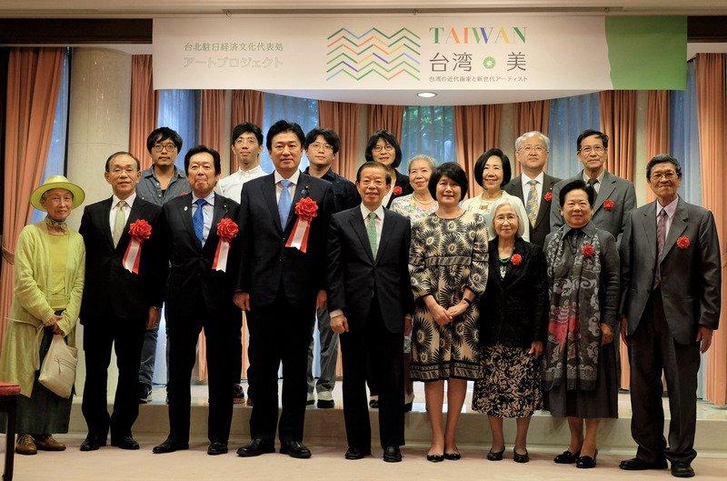 藝術外交 駐日代表處展台灣跨世代畫作