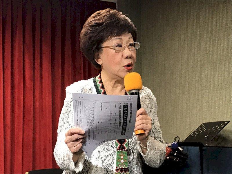 總統府:陳菊拜會呂秀蓮 互動氣氛融洽
