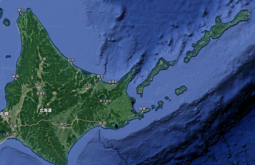 日漁船遭俄扣留 支付逾千萬日圓罰金獲釋