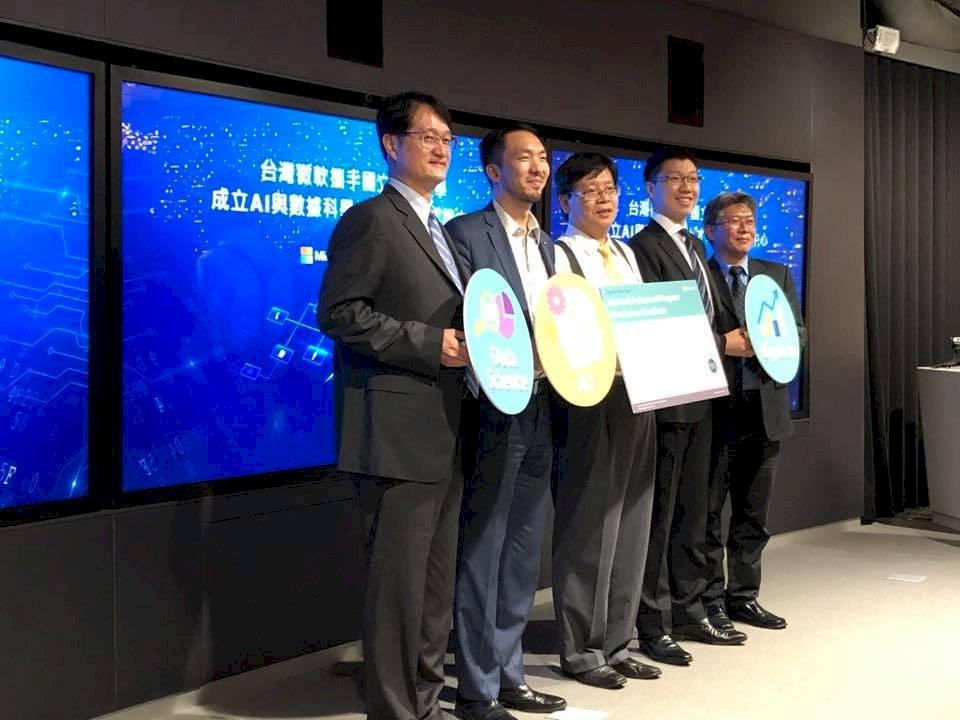 台灣微軟攜手交大 解決AI人才荒