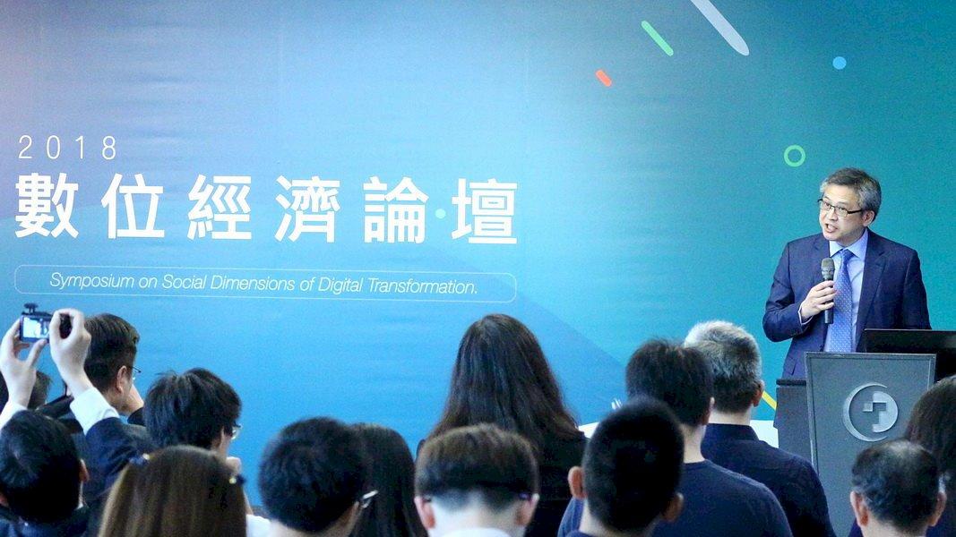 AIT論壇探討AI衝擊 梅健華盼台美合作