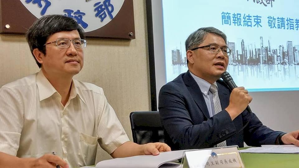 社子島開發案審議通過 內政部提3附帶決議