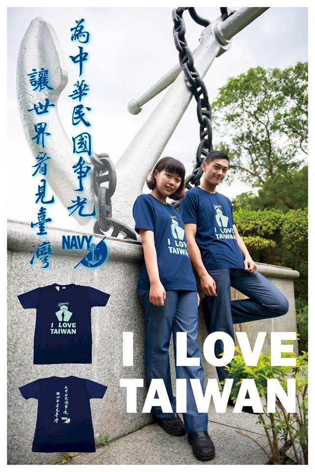 限量T恤非賣品 海軍:來臉書支持才有機會