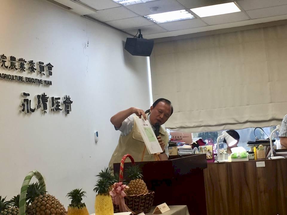 鳳梨香蕉農產價崩 農委會射三箭穩住產銷