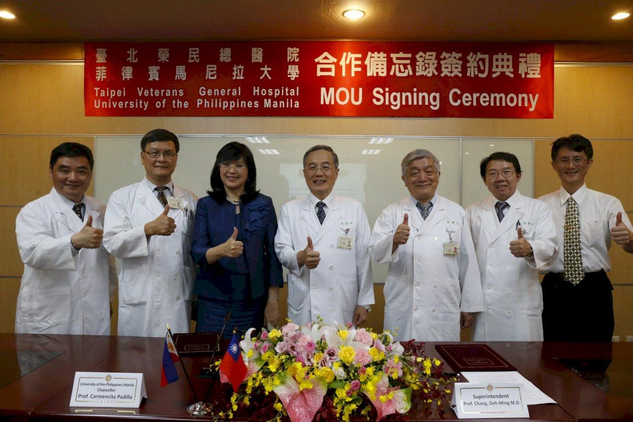 北榮與菲大學合作 研究遺傳疾病