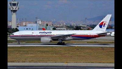 MH17班機遭擊落 荷蘭要將俄羅斯告上歐洲法院