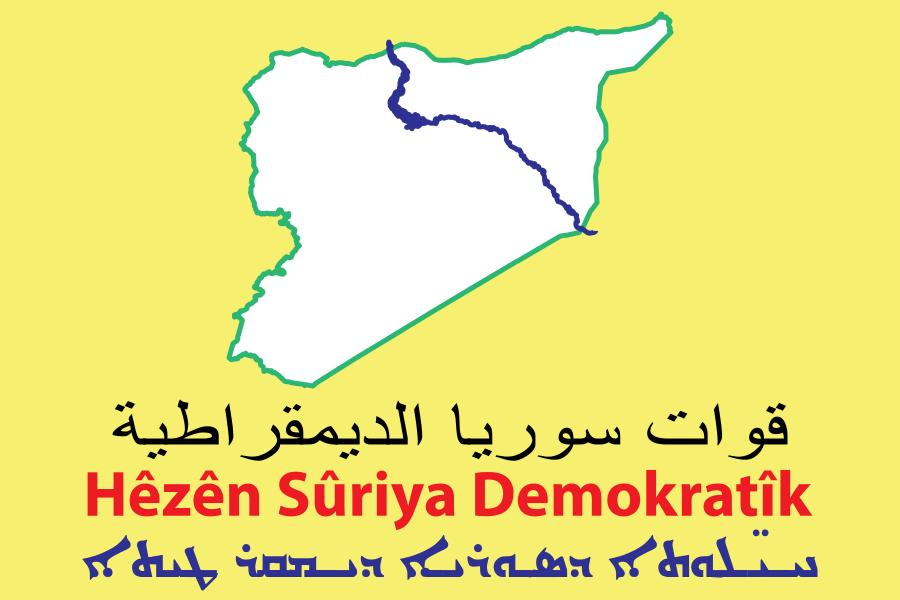 SDF宣布 展開殲滅IS殘餘分子最後一擊
