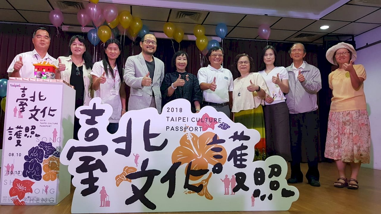台北文化護照15歲 從新住民視角探索城巿