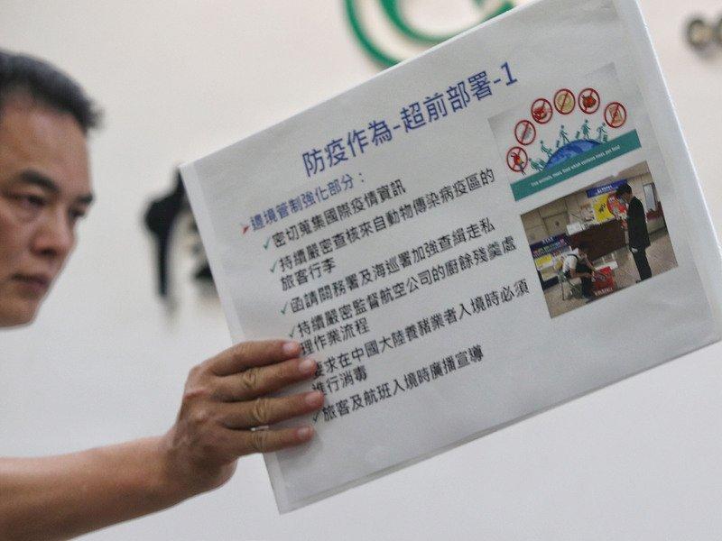 中國爆非洲豬瘟 政院:守護食安和業者權益