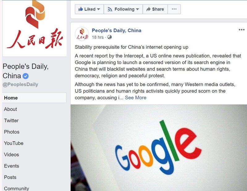 中共黨媒臉書發文:中國歡迎谷歌但要守法