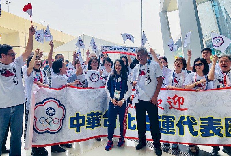 印尼亞運/郭婞淳:讓中華台北奧運會旗飄揚