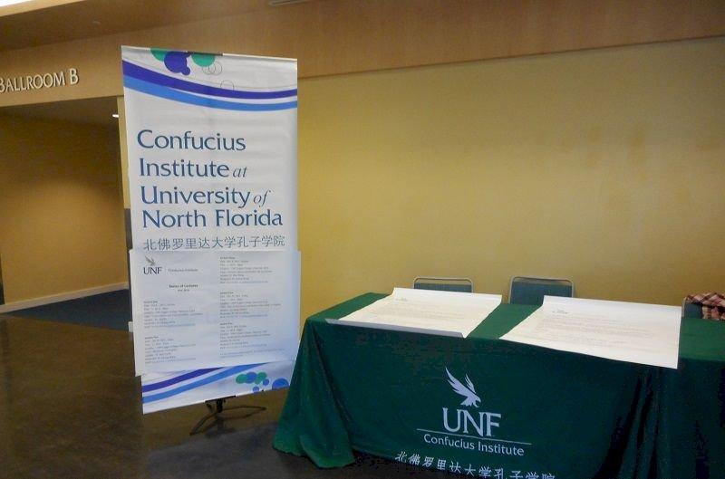 拒中政治影響 北佛羅里達大學跟進關孔子學院