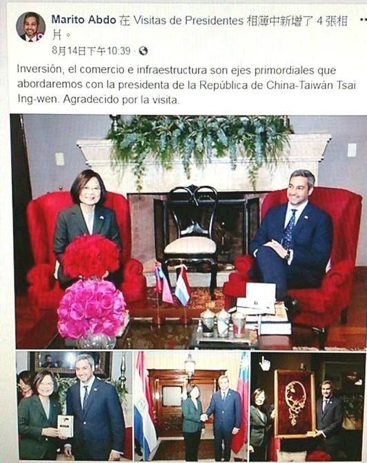 巴拉圭總統推特 已修正稱我為中華民國台灣