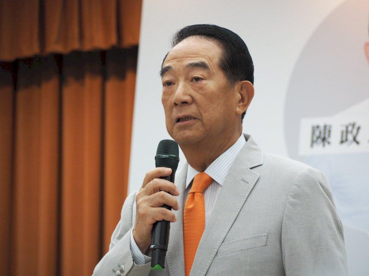 宋楚瑜:已向總統府表達無意出席APEC