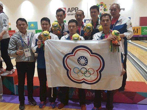 印尼亞運/保齡球男子6人團體賽 中華隊奪銅