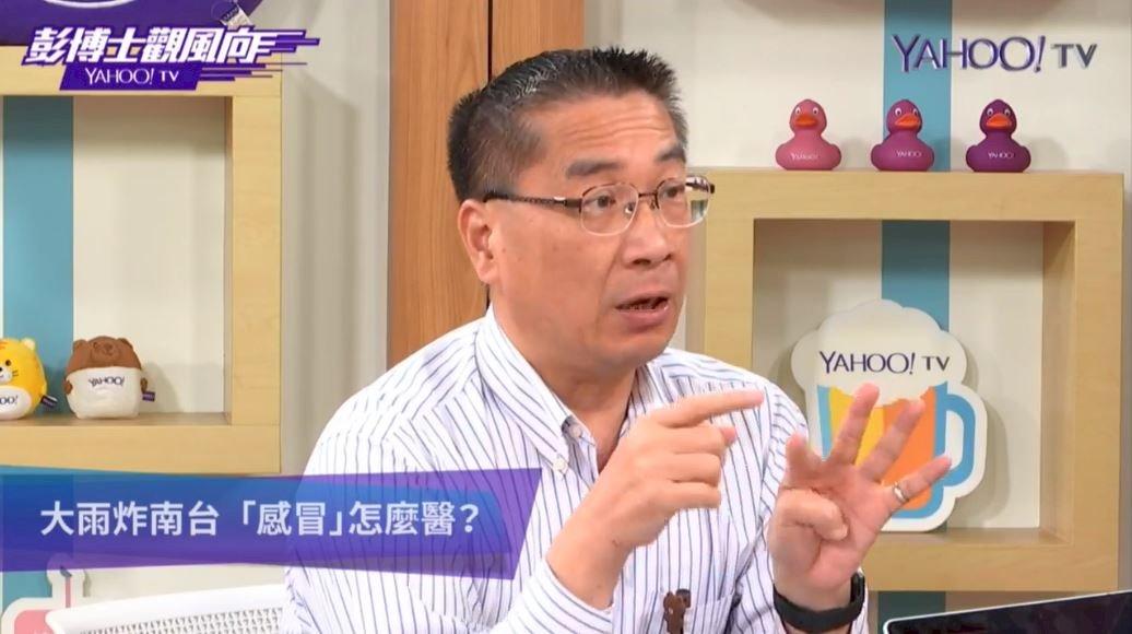 感冒藥治水說引爭議 徐國勇澄清