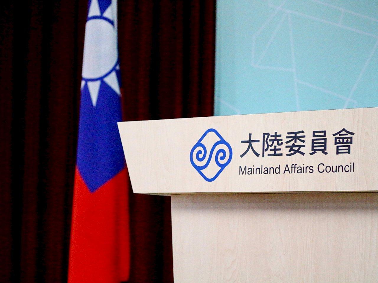 陸委會:香港一國兩制經驗 堅定我守護自由決心