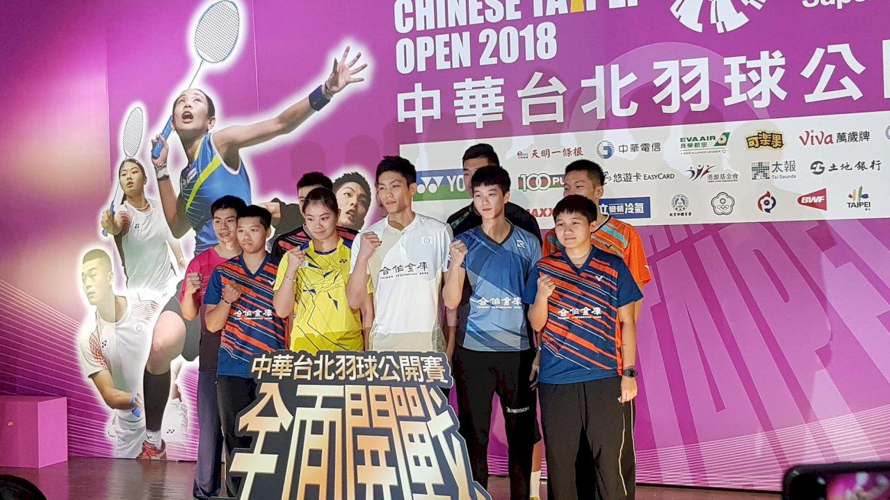小戴、小天領軍 中華台北羽球公開賽全面開戰