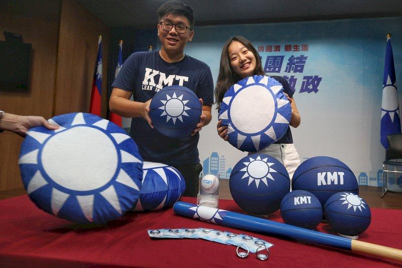 國民黨募款小物募得近百萬 第二波10月推出