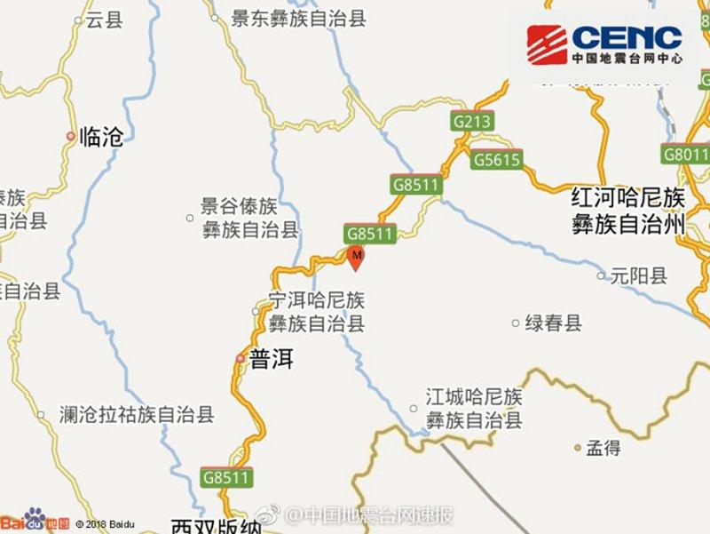 雲南墨江5分鐘連3震 最大規模5.9