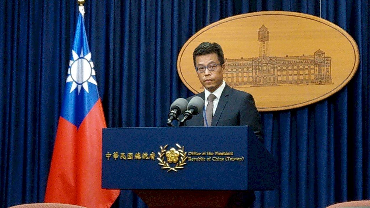 總統府:台灣是APEC會員 參與無政治前提