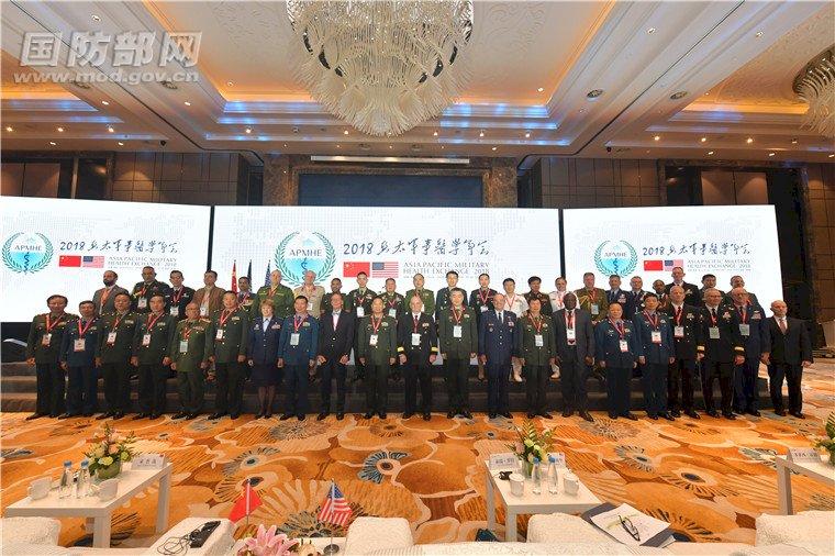 美中合辦 亞太軍事醫學年會在西安開幕