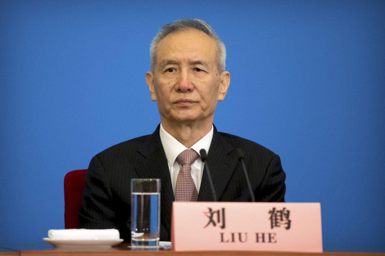 劉鶴與美貿易代表通話 稱取得實質進展