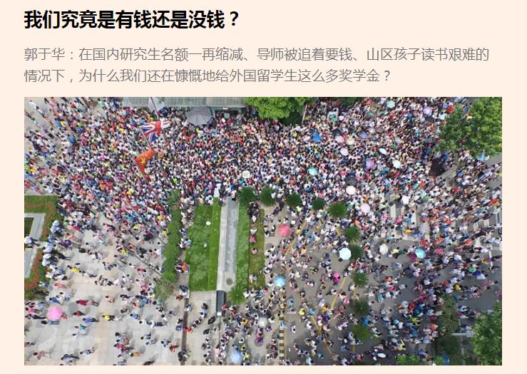 中國大撒幣獎助外籍生 學者質疑合理性