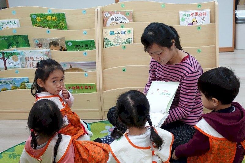 教育 幼稚園 英語