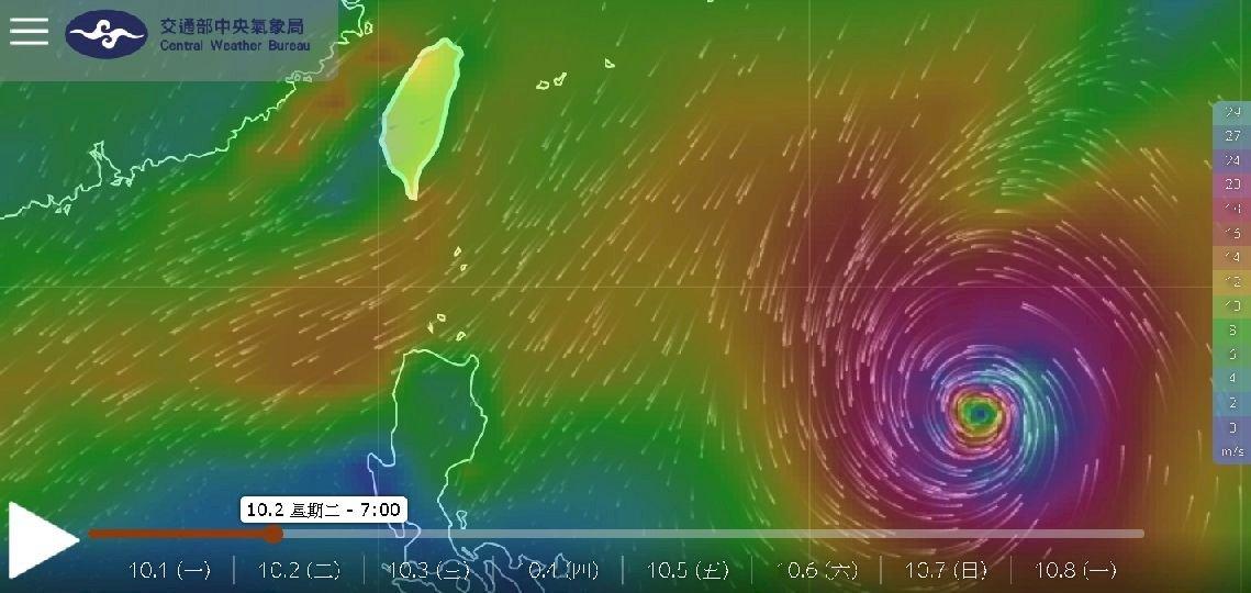 康芮4日5日最靠近台灣 週三路徑更明確