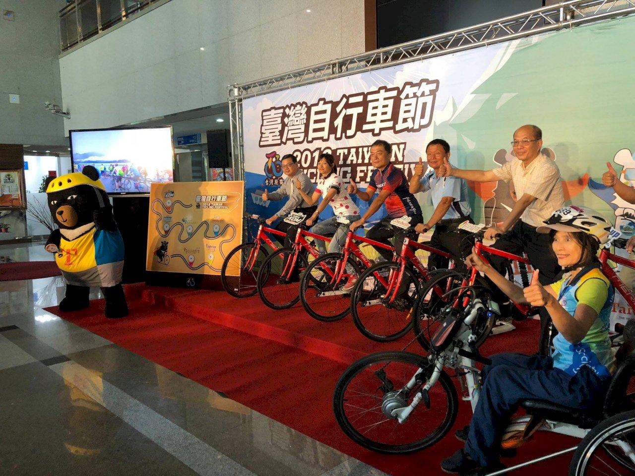 台灣自行車節熱鬧登場 新增首屆花東海灣盃