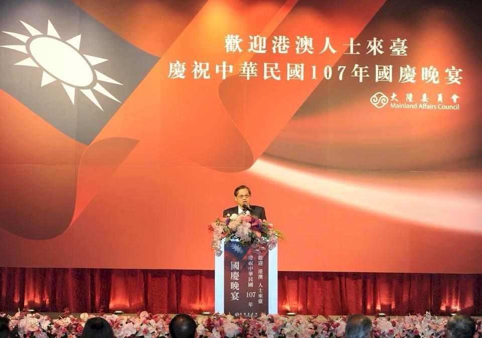 陳明通:堅守中華民國主權 捍衛自由民主