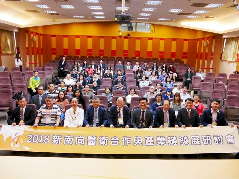 前進越南醫材市場 北醫大辦研討會