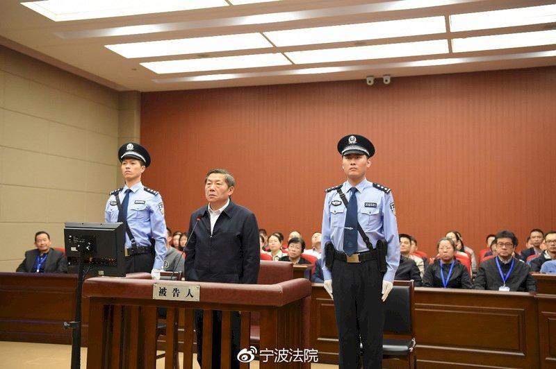 中國前網路沙皇魯煒受賄 獲刑14年